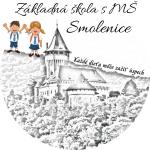Základná škola s materskou školou, Smolenice